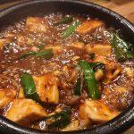 激ウマ麻婆豆腐