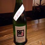 新しい日本酒入荷しました!