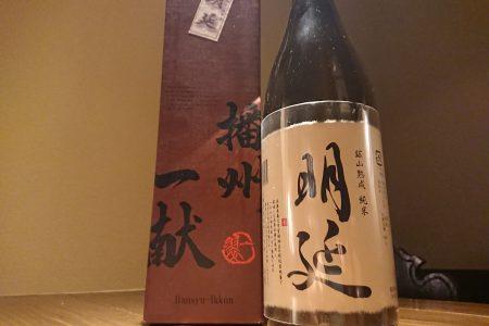日本酒「明延」